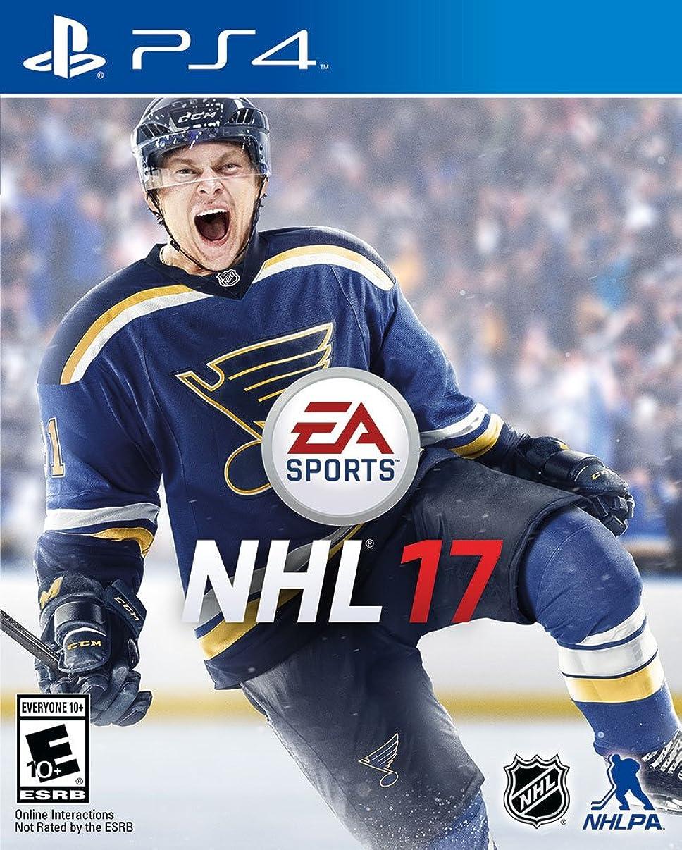 考古学的な開拓者大惨事NHL 17 (輸入版:北米) - PS4