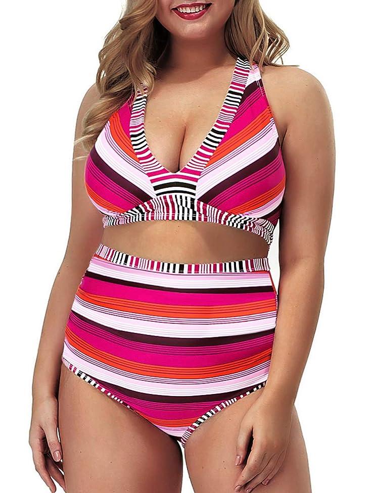 Yomoko Women's Plus Size High Waist Bandage Bikini Sets Chic Swimsuit Retro Bathing Suit