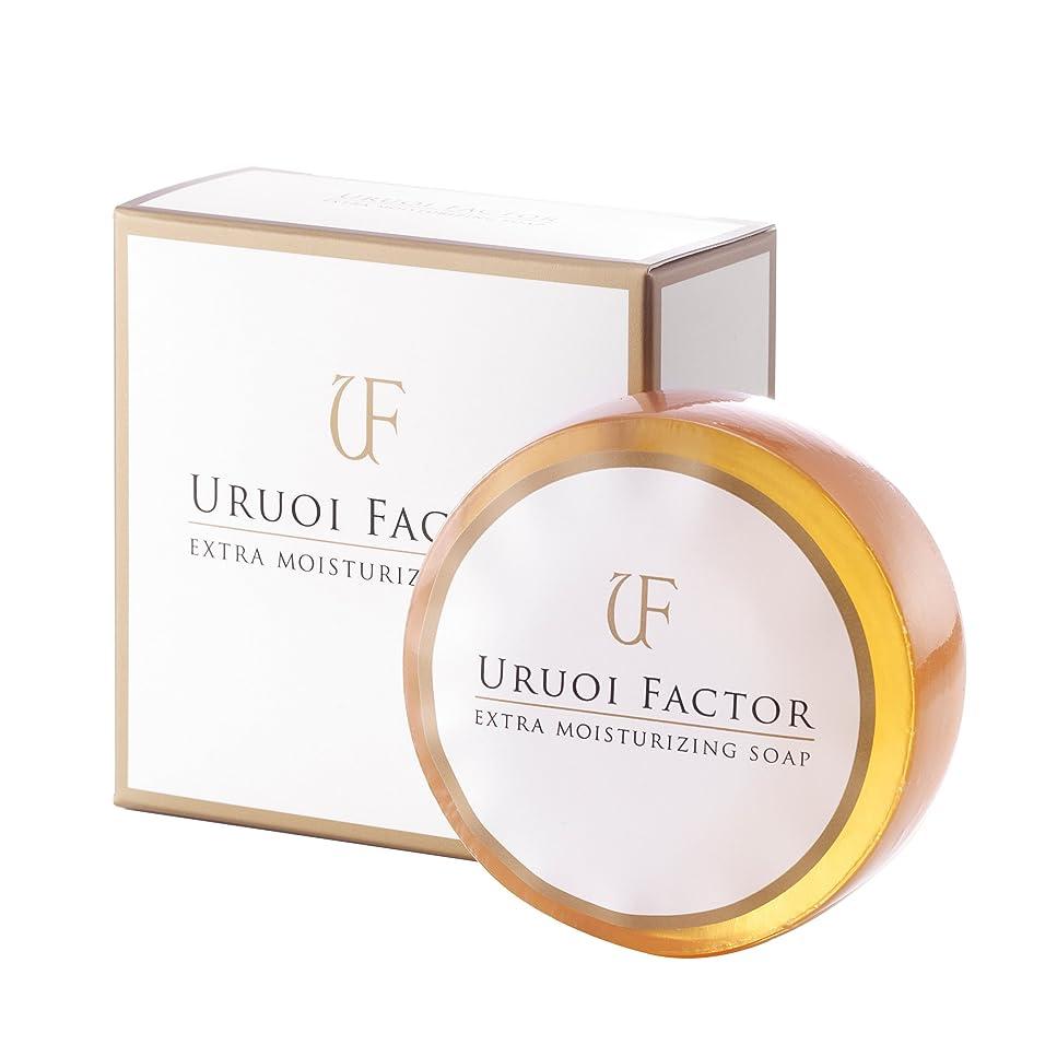 書き込みマザーランドうなるURUOI FACTOR(うるおいファクター) UFソープ フルボ酸 スクワラン配合 無添加洗顔石鹸(弱アルカリ性) 100g