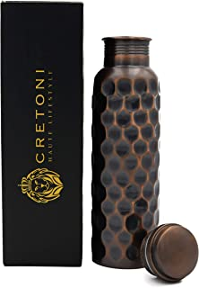 CRETONI Antique-Series Pure Copper Water Bottle : Honeycomb Straight Leak Proof Design : Perfect Ayurvedic Copper Vessel for Sports, Fitness, Yoga, Natural Health Benefits (900 Milliliter/30 Ounce)