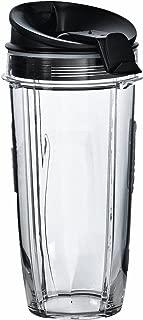 Nutri Ninja 32 oz Tritan Cups with Sip & Seal Lids. Compatible with BL480, BL490, BL640, BL680 Auto IQ Series Blenders