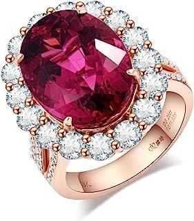 臻时 18K玫瑰金11克拉纯天然红色碧玺2.2克拉天然钻石戒指