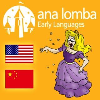 Ana Lomba – Cinderella (Bilingual Chinese-English Story) (Kindle Tablet Edition)