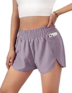 Blooming Jelly Womens Quick-Dry Running Shorts Sport Layer Elastic Waist Active Workout Shorts with Pockets 1.75""