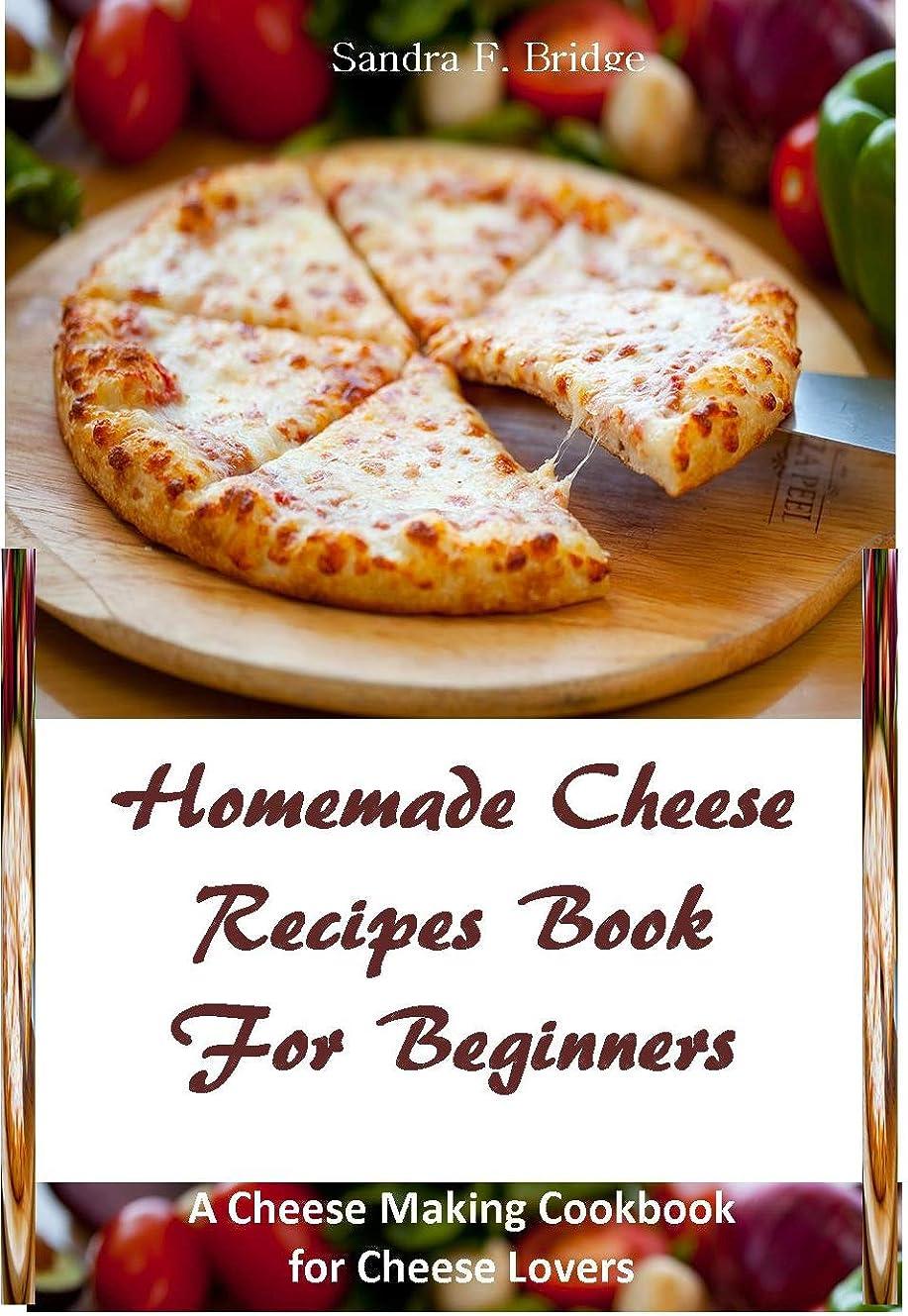 交換感嘆パズルHomemade Cheese Recipes Book For Beginners: A Cheese Making Cookbook for Cheese Lovers (English Edition)