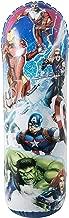 Holland Plastics Original Brand Official Marvel Avengers Bop Bag! Fun for All Ages