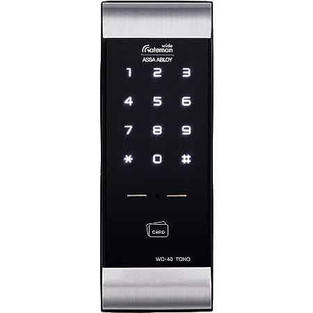 東邦金属工業 GATEMAN WV-40 面付錠 デジタルドアロック 24時間サポート付き