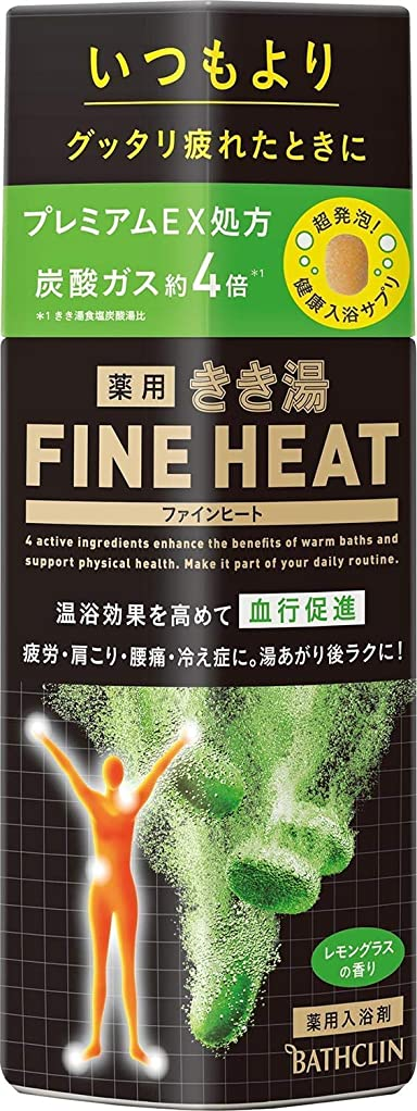 おとうさん強調乱すきき湯ファインヒート レモングラスの香り 400g × 12個セット