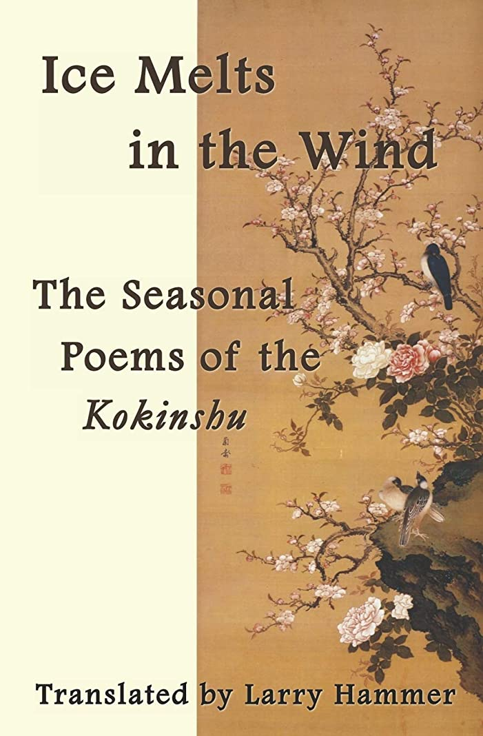 オーバーフロー表示メガロポリスIce Melts in the Wind: The Seasonal Poems of the Kokinshu