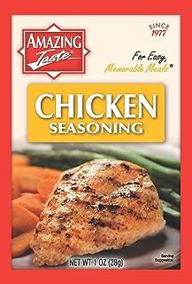 Amazing Taste Chicken Seasoning Bundle (10 Packets- 1 oz. ea.)