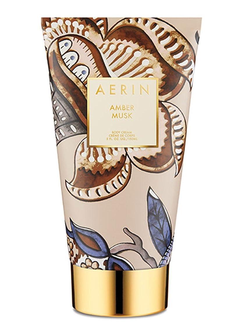 作動する中古サイクロプスAERIN 'Amber Musk' (アエリン アンバームスク) 5.0 oz (150ml) Body Cream ボディークリーム by Estee Lauder for Women