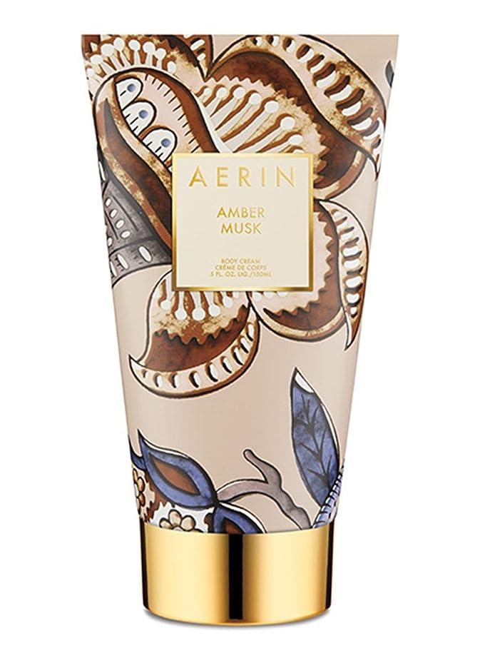 安価な崖反乱AERIN 'Amber Musk' (アエリン アンバームスク) 5.0 oz (150ml) Body Cream ボディークリーム by Estee Lauder for Women