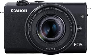 Canon EOS M200 compact mirrorless digital vlogging camera with EF M 15-45mm lens 4K video 3.0 touch screen