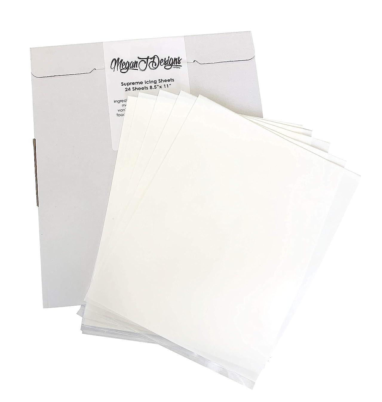 Supreme Icing Sheets 24 Pack Premium White 8.5