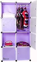Kurtzy 8 Door Plastic Sheet Wardrobe Storage Rack Closest Organizer for Clothes Kids Living Room Bedroom Small Accessories (Purple)