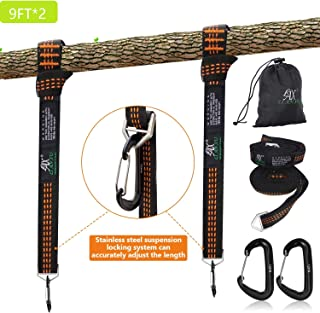 Hammock Tree Straps Hanging Kit,Tree Swing Straps with Safer Lock Snap Hooks, Quick & Easy Setup For All Hammocks. 9 Ft,900lb Tested by SGS, Lightweight &Durable , for Swing Gaming Hiking Camping