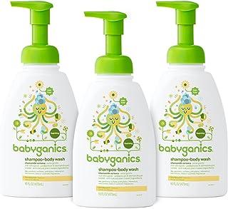 Babyganics 婴儿洗发水+沐浴露,洋甘菊马鞭草,16盎司/473ml按压瓶(3件装)