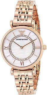 Emporio Armani Wrist Watch For Women