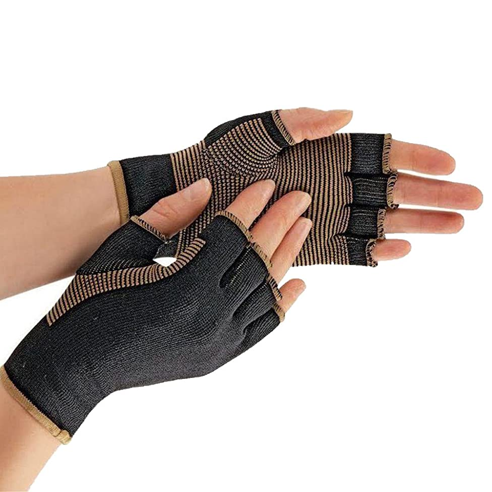 Copper Threaded Compression Gloves