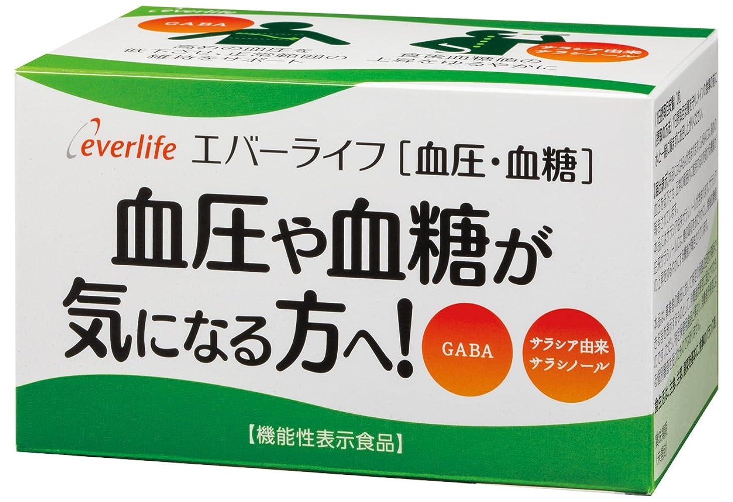 悲しみシンプルさキュービックエバーライフ [血圧?血糖] 60粒 (約1ヶ月分) 機能性表示食品 サプリメント