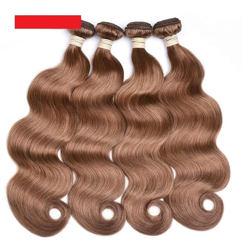 信頼性ロマンチック抑圧者HOHYLLYA ブラジルの髪の実体波100%バージンヒューマンヘアエクステンション1バンドル横糸の織り方#30茶色(8