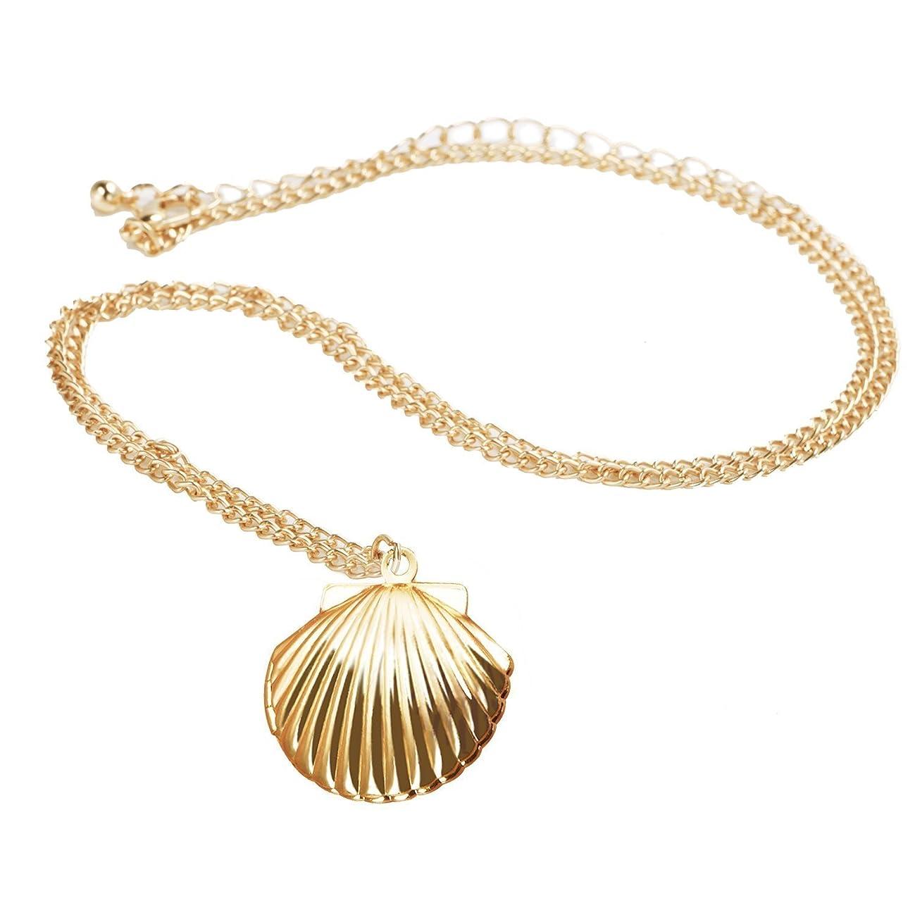 Sea Shell Locket, Mermaid Valentine Necklace, Beach Locket, Gold Tone Brass, Nautical Jewelry For Women, Girls, Party Favor