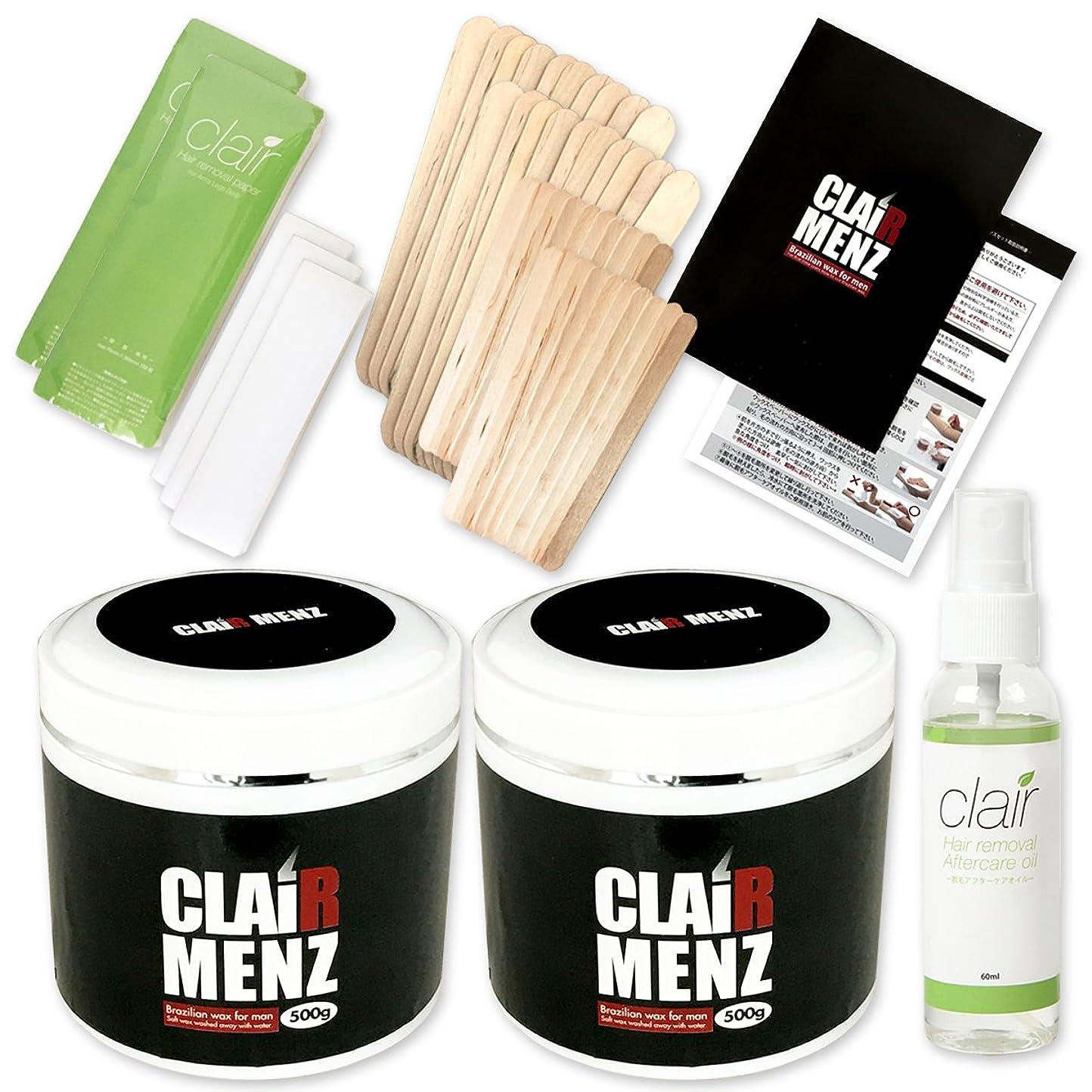 ゴミ箱を空にするドライブマリンブラジリアンワックス メンズ専用 clair Menz wax 初めてのブラジリアンワックス 脱毛 全身キット メンズ脱毛専用ラベル 無添加ワックス 【取扱説明書付】