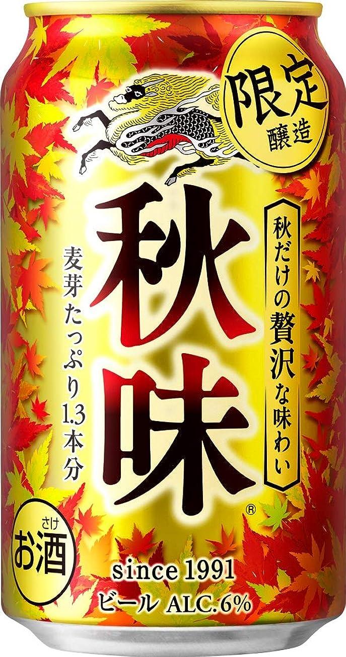 そんなに韓国語簡単な【季節限定】発売29年目 キリン秋味 [ 350ml×24本 ]