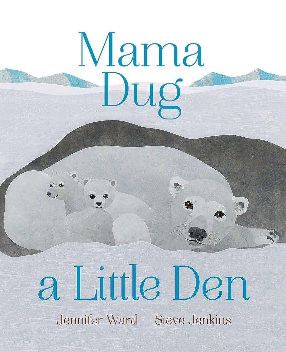 被害者アーカイブカフェMama Dug a Little Den (English Edition)