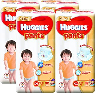 Huggies Gold Double Extra Large Pants, Carton, 32ct (Pack of 4)