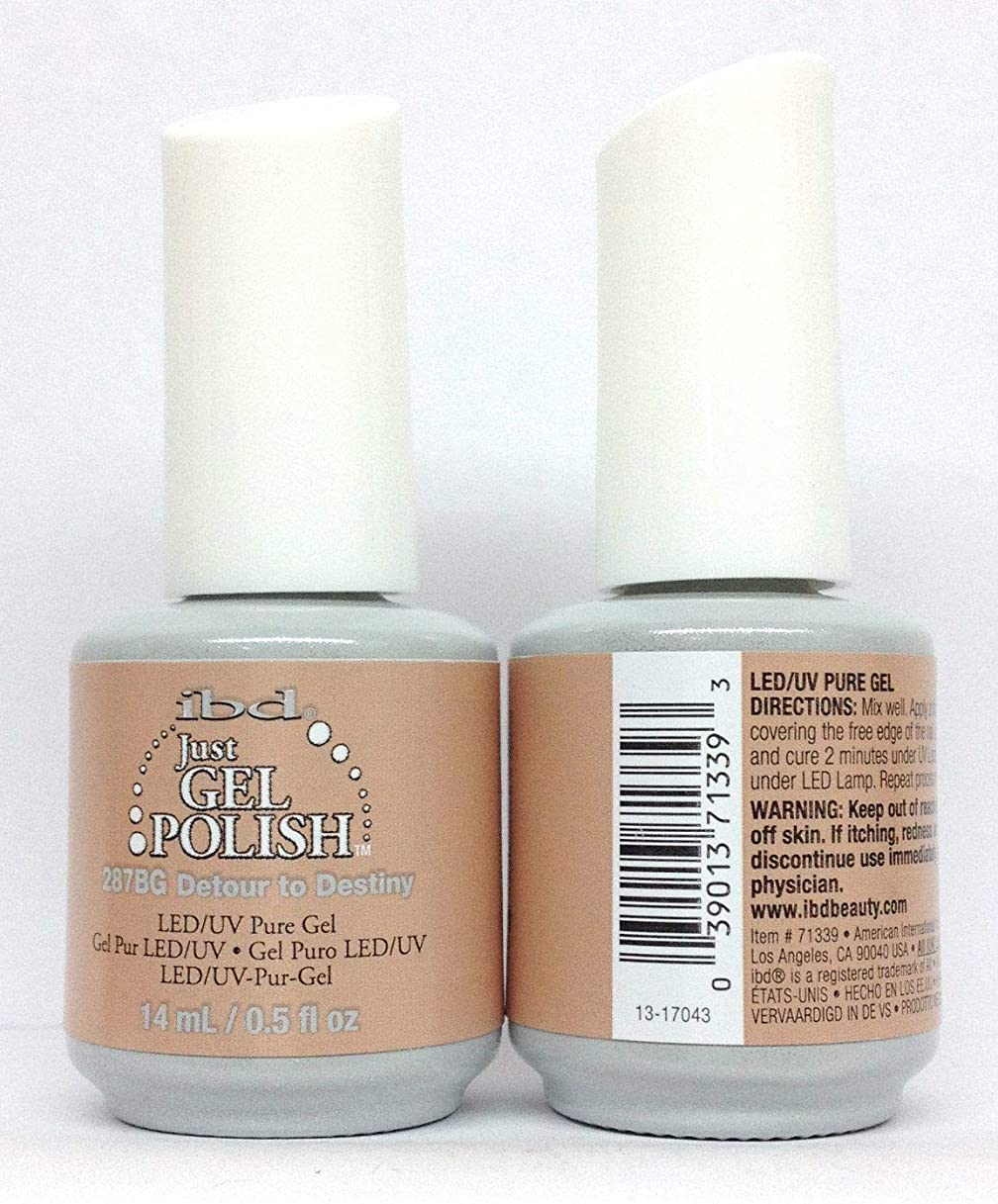 役員精査水曜日ibd Just Gel Polish - Serengeti Soul Collection - Detour To Destiny - 14ml / 0.5oz