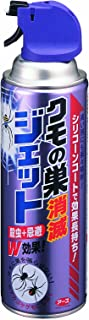 クモの巣消滅ジェット 蜘蛛用殺虫剤 駆除+忌避効果 [450mL]