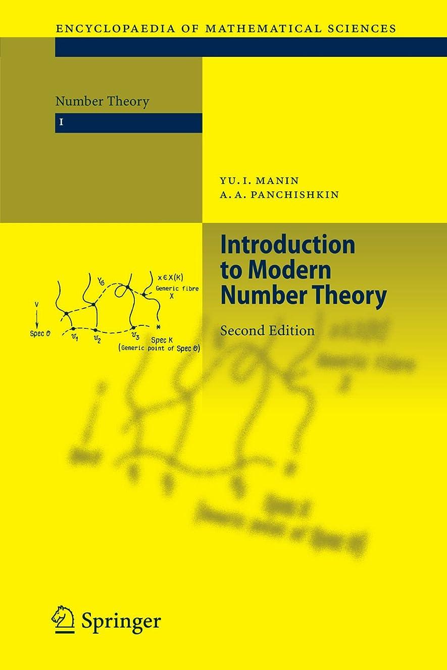 真剣に汚染する差別Introduction to Modern Number Theory: Fundamental Problems, Ideas and Theories (Encyclopaedia of Mathematical Sciences)