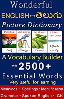 Wonderful English to Telugu / Telugu to English Picture Dictionary: (An Excellent Vocabulary Builder)