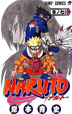 Naruto, Volume 7 (Japanese Edition)