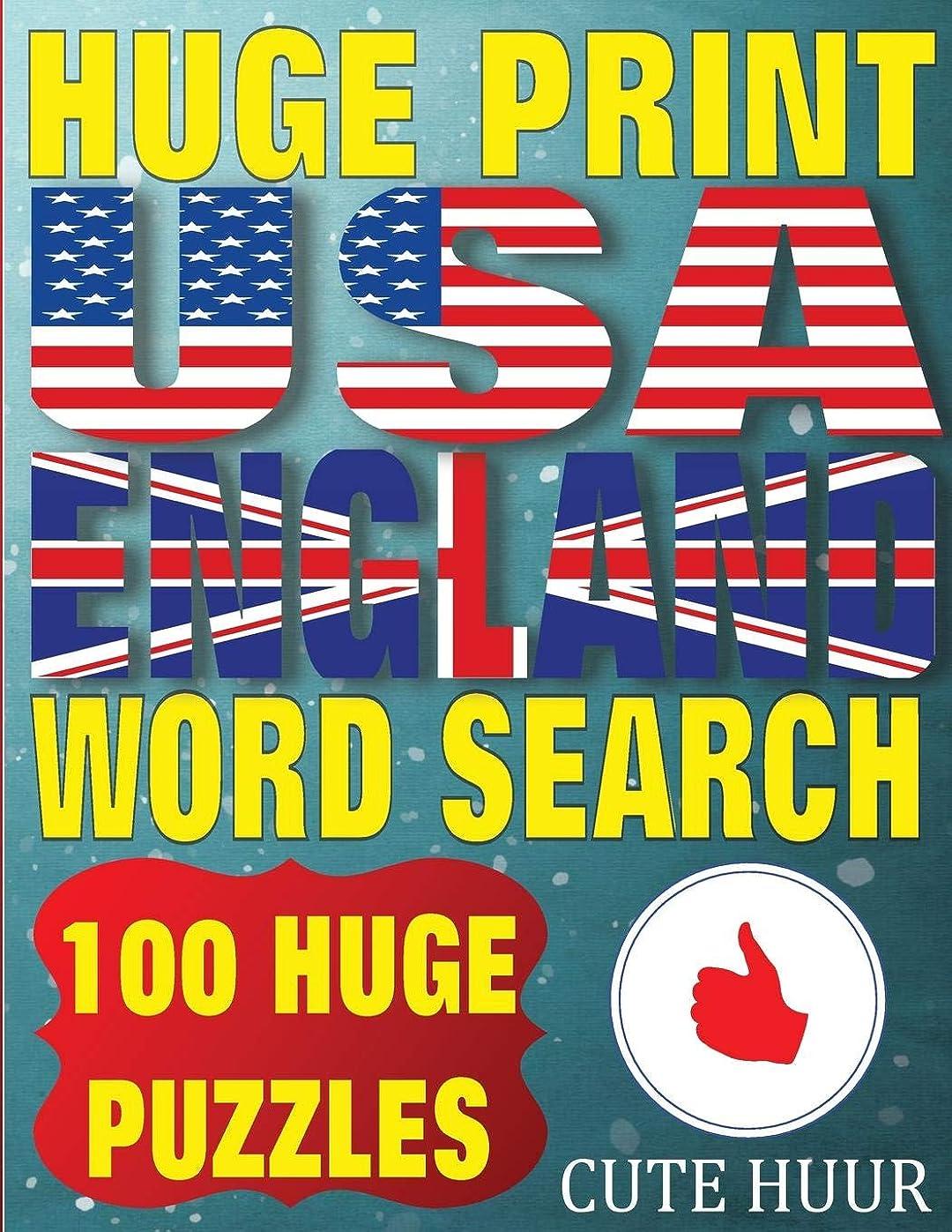 ダース鍔レポートを書くHuge Print USA & England Word Search: 100 Large Print Place Name Puzzles featuring cities in every US State and English County. (Huge Print Word Search Combination)