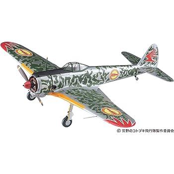 ハセガワ 荒野のコトブキ飛行隊 一式戦闘機 隼 1型 キリエ機 1/48スケール プラモデル SP393