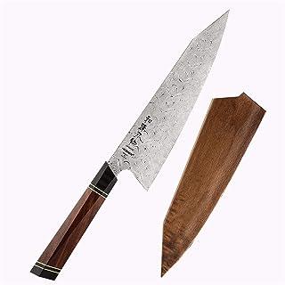 8,5 pouces Couteau de chef 110 couches réel Damas super acier japonais Slicing cuisson de la viande Couteau de cuisine Cou...