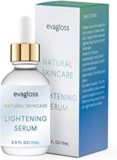 Lightening Serum with Kojic Acid, Dark Spot Corrector Remover for Face & Body, Natural Gentle Skin Brightening & Bleaching Cream, Lightens Private, Sensitive Areas 15ml by Evagloss