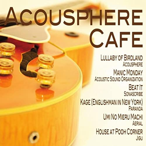 Acousphere Cafe