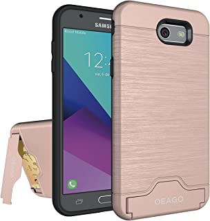 for Samsung Galaxy J7V J7 V Case, J7 Perx / J7 Sky Pro / J7 Prime/Halo / J7 2017 Case, OEAGO [Card Slot] [Brushed Texture] Heavy Duty Hybrid Dual Layer Wallet Case Cover with Kickstand - Rose Gold