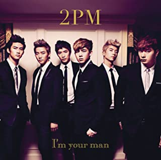 Best i m your man 2pm Reviews