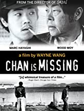 Chan is Missing (English Subtitled)