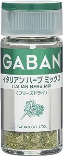 GABAN イタリアンハーブミックス フリーズドライ 2.5g