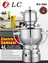 DLC Electric Samovar for Tea Coffee, Stainless Steel, 2000W, 4 Liters DLC-3504