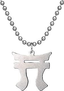 G.I. Jewelry Genuine U.S. Military Issue Rakkasan