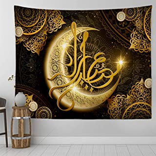 JMbeauuuty Handicrafts Polyester Tapestry Wall Hanging Retro Art Moon Ramadan Festival Muslim Tapestry Home Wall Decor 30 x 37 inches