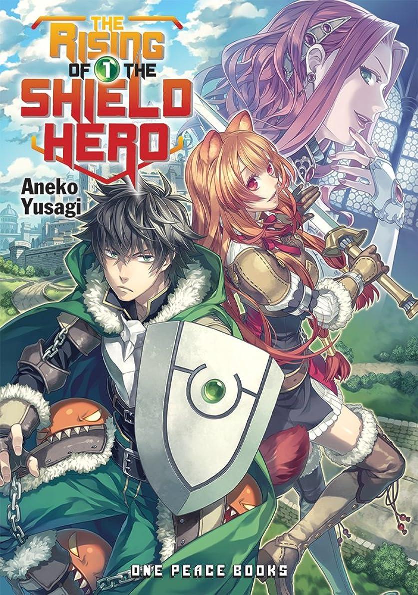 ドット晴れ欠員The Rising of the Shield Hero Volume 01 (English Edition)