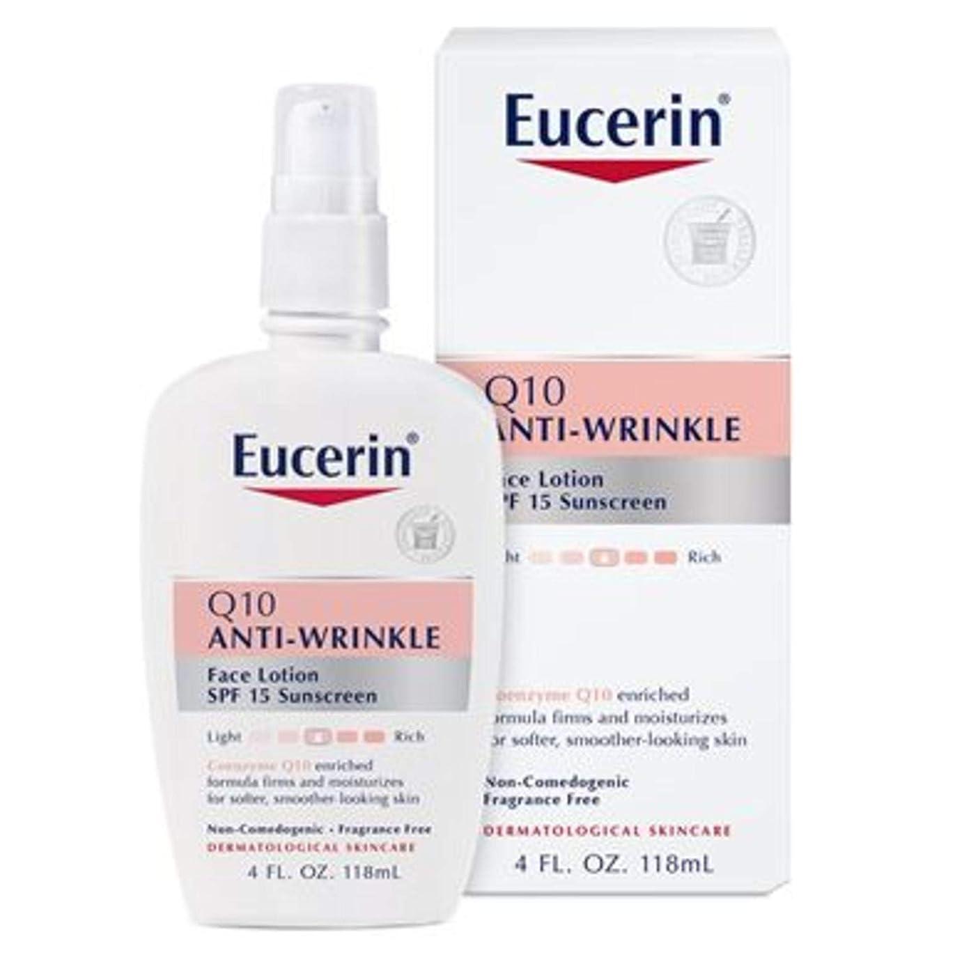 牛ブレイズ言い聞かせるEucerin Sensitive Facial Skin Q10 Anti-Wrinkle Sensitive Skin Lotion SPF#15 120 ml (並行輸入品)