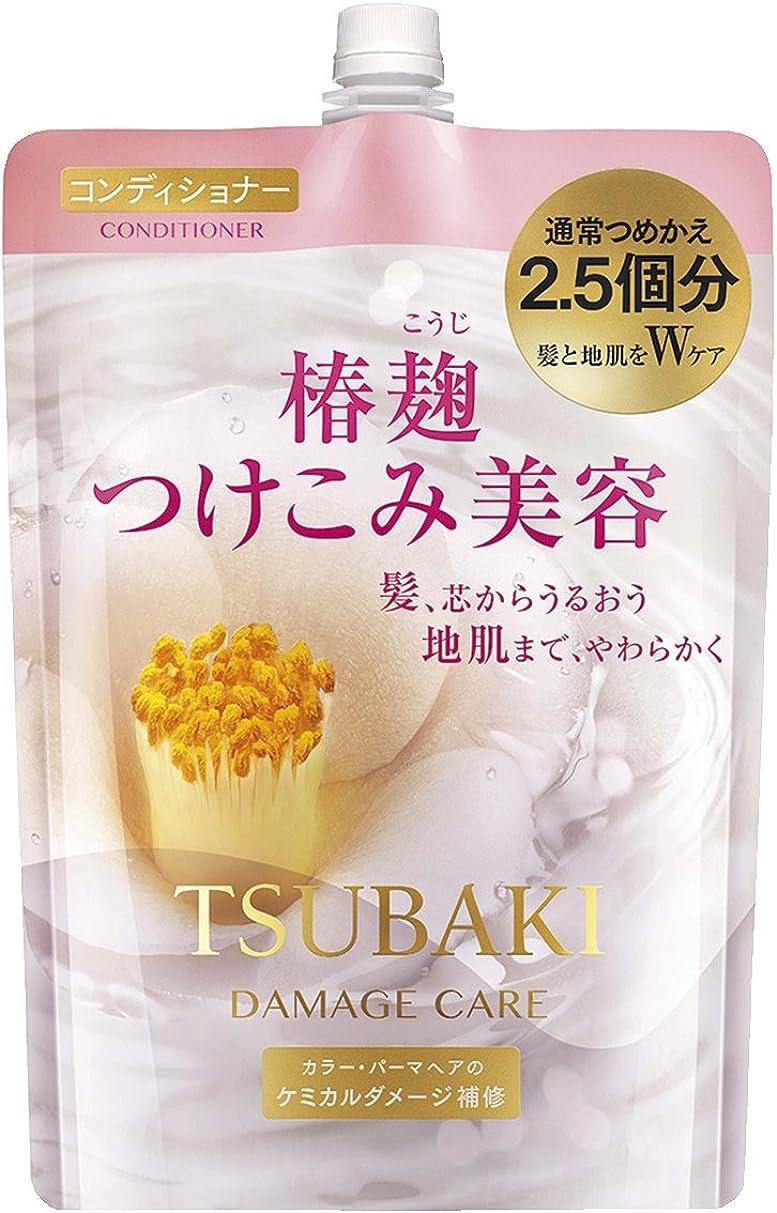 まっすぐ自慢道徳のTSUBAKI ダメージケア コンディショナー つめかえ用 大容量 950ml